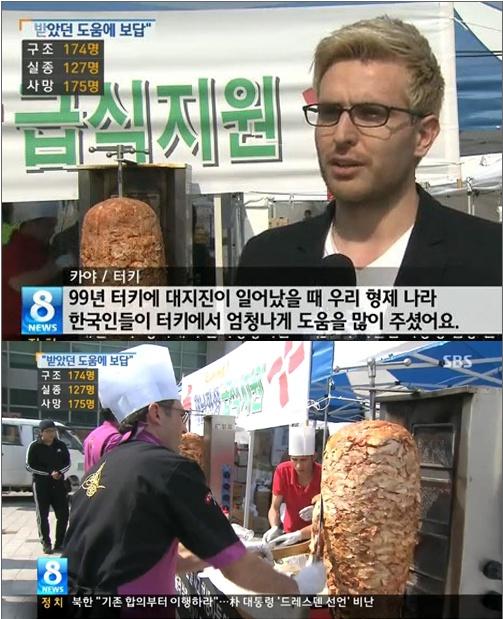 ▲세월호 침몰 피해자를 위해 케밥 자원 봉사한 에네스 카야.(사진: SBS '뉴스8' 보도 캡처)