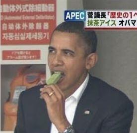 ▲오바마 일본 방문 (출처: 일본방송 캡쳐)