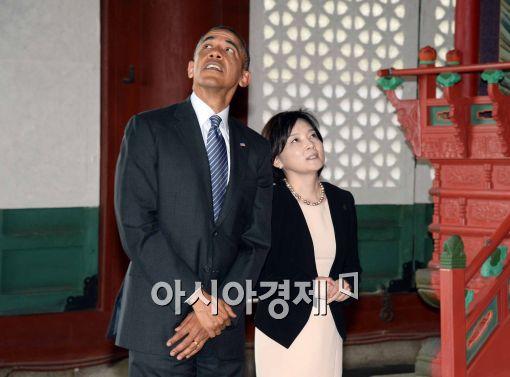 오바마 대통령이 경복궁을 방문했다.