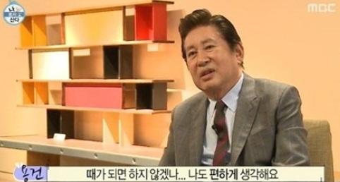 ▲ 김용건이 아들 하정우의 결혼에 대해 언급해 화제다. (사진: MBC '나 혼자 산다' 방송 캡처)