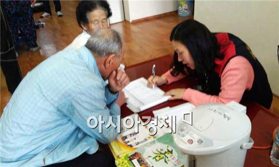 순천시장애인복지관과 함께 주암면 복다경로당에서 '행복24시' 보건·복지통합서비스를 추진했다.
