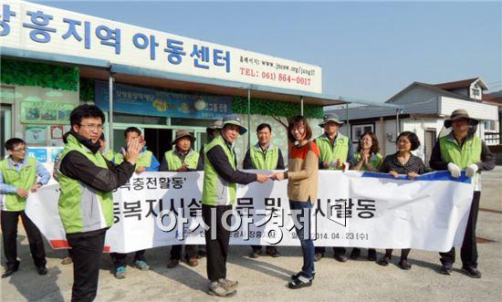 한국농어촌공사 장흥지사는  마을가꾸기 및 어린이집 봉사활동 실시했다.