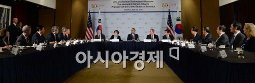 [포토]버락 오바마, '韓 기업들 투자많이 하길....'