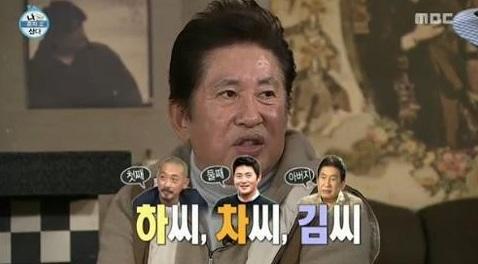 배우 김용건이 지난 25일 MBC '나혼자산다'에서 아들들의 예명에 대해 설명했다. /사진은 방송 캡처.