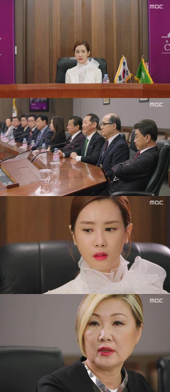 배우 이다해가 MBC '호텔킹'에서 임시 회장직에 올랐다. /사진은 방송 캡처.