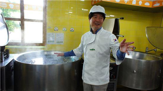 ▲신현욱 영양교사.