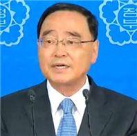 정홍원 총리가 사퇴 기자회견을 하고 있다.