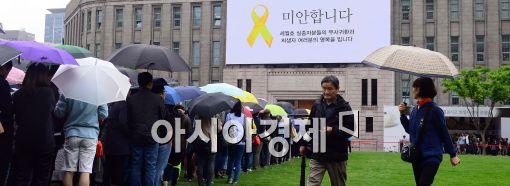 [포토]추모의 물결이 서울광장에도...
