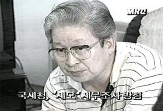 ▲전 세모그룹 화장의 장남인 유모씨가 강남에 고급레스토랑을 운영하고 있는 것으로 알려졌다. (사진: MBC 뉴스화면 캡처)