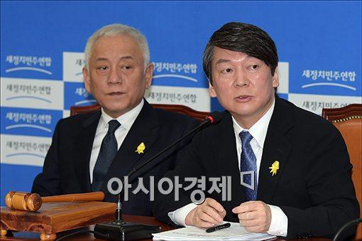 김한길-안철수 새정치민주연합 공동대표
