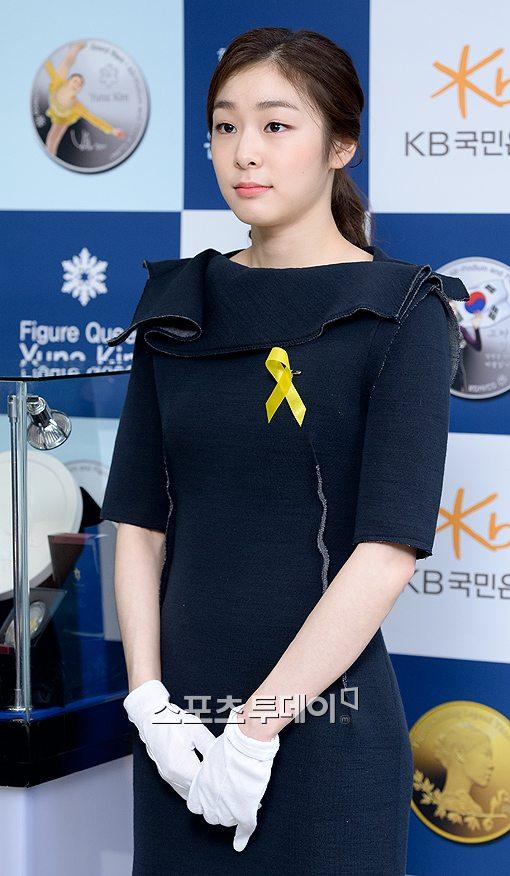 ▲노란리본달기 캠페인 김연아.