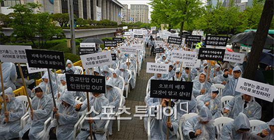 ▲기독교복음침례회(일명 구원파)가 28일 여의도 KBS 본관 앞에서 시위를 벌였다.