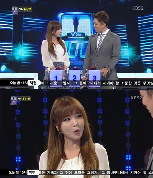 가수 홍진영이 KBS2 '1대 100'에 출연해 아깝게 11단계에서 탈락했다. /사진은 방송 캡처.