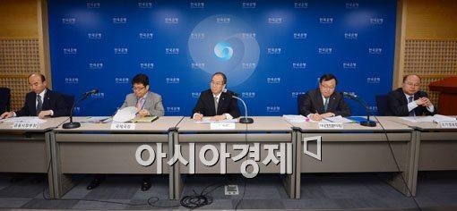 [포토]한국은행, 금융안정보고서 기자설명회 개최
