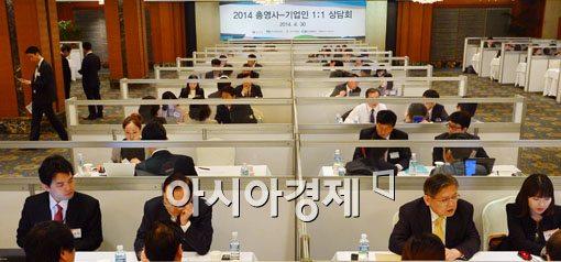 [포토]2014 총영사-기업인 1:1 상담회 개최