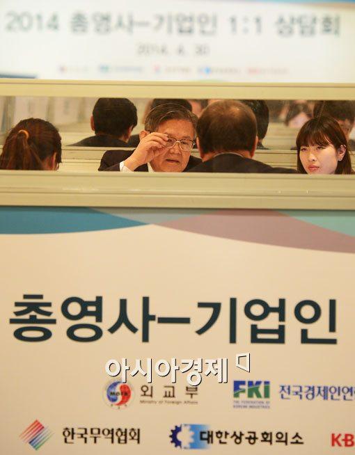 [포토]경제4단체-외교부, 총영사-기업인 1:1 상담회 열어