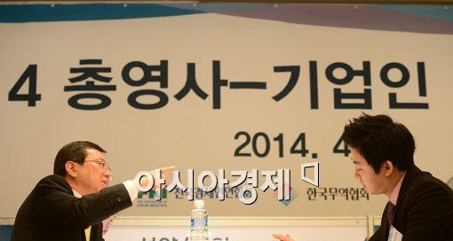 [포토]'한국기업들, 자신감 갖고 적극적으로 해외시장 진출해야'