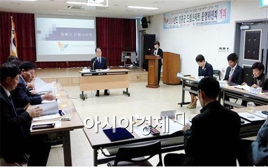 장흥군 드림스타트는  저소득아동을 위한  맞춤형통합서비스 운영위원회를 개최했다.