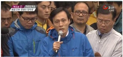 ▲이용욱 해경 정보수사국장(사진:TV조선 뉴스쇼 '판' 방송화면 캡처)