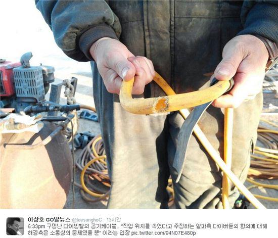 ▲ 구멍난 다이빙벨의 산소투입 케이블. (사진: 이상호 기자 트위터)
