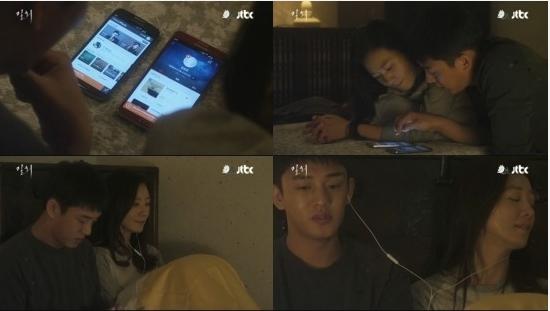 ▲'밀회', '피아노맨' 듣고 있는 유아인과 김희애. (사진: jtbc '밀회' 방송화면 캡처)