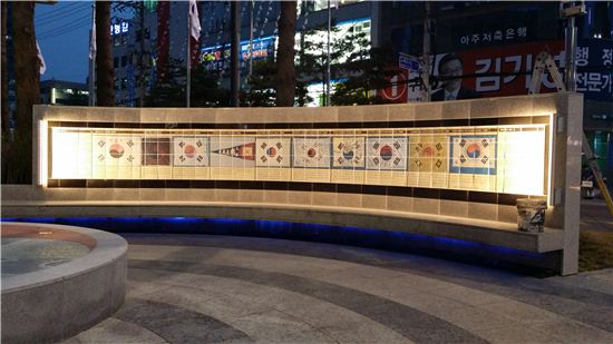태극기 광장 알림가벽