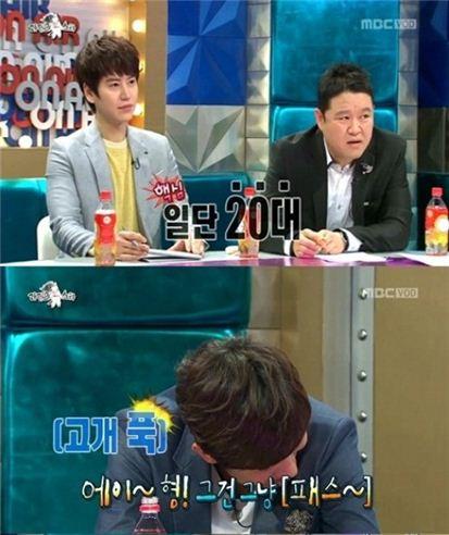 ▲이상형이 20대라는 말에 당황하는 김민종.(사진:MBC '황금어장-라디오스타' 방송 캡처)