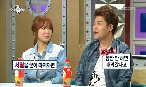 ▲'라디오스타'에 출연해 이상형을 밝히는 소유.(사진:MBC '황금어장-라디오스타' 방송 캡처)