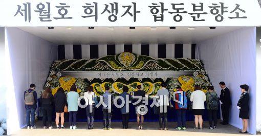 [포토]휴일에도 조문