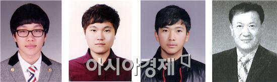 박찬길, 전근정, 장태형, 김기태 씨<왼쪽부터>