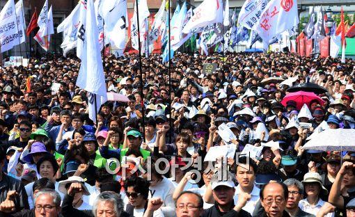 [포토]'세계 노동절 대회'