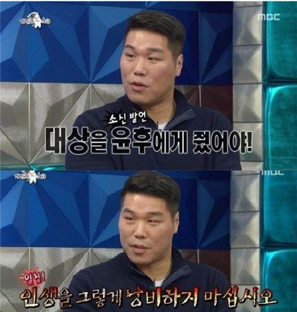 ▲윤후에 대한 애정을 드러낸 서장훈.(사진:MBC '황금어장-라디오스타' 방송 캡처.)
