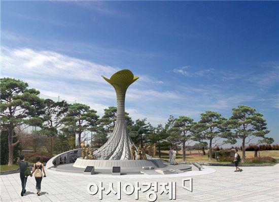 광주독립운동 기념탑