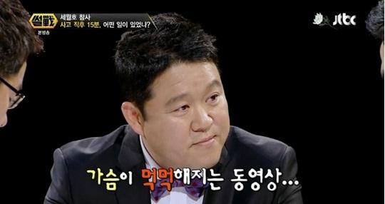 ▲김구라 침묵.(사진:JTBC '썰전'방송캡처)