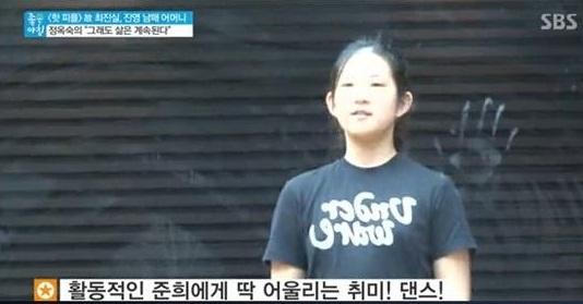 ▲최진실 딸 최준희.(사진:SBS '좋은아침' 방송 캡처)