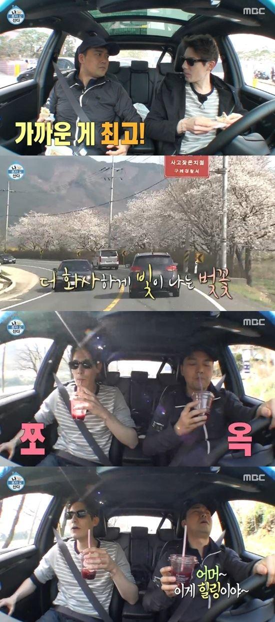 배우 파비앙이 2일 오후 방송한 MBC '나혼자산다'에서 전현무와 지리한의 맛과 멋을 즐겼다. 사진은 방송 캡처.
