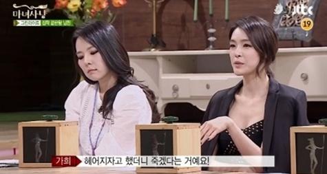 ▲가희(사진:JTBC 방송캡처)