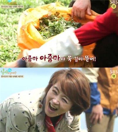 ▲김혜수(사진:SBS '식사하셨어요' 방송캡처)