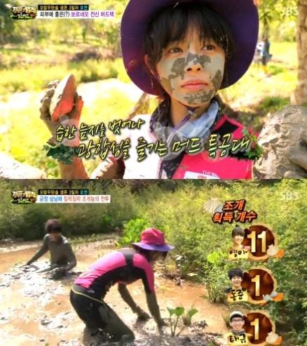 ▲이영아(사진:SBS'정글의법칙'방송캡처)