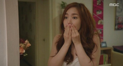 ▲개과천선 박민영.(사진:MBC 방송캡처)