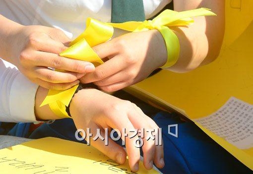 [포토]함께 묶는 노란 리본
