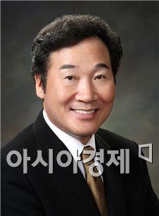이낙연 새정치민주연합 전남도지사 경선후보