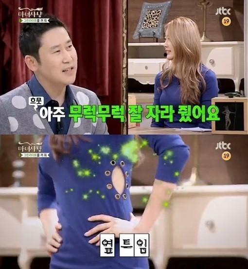 ▲마녀사냥 방송중 수빈. (출처: JTBC 마녀사냥 방송화면 캡처)