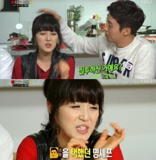 ▲허경환 명현지 애정과시해. (출처: KBS2 인간의조건 방송화면 캡처)