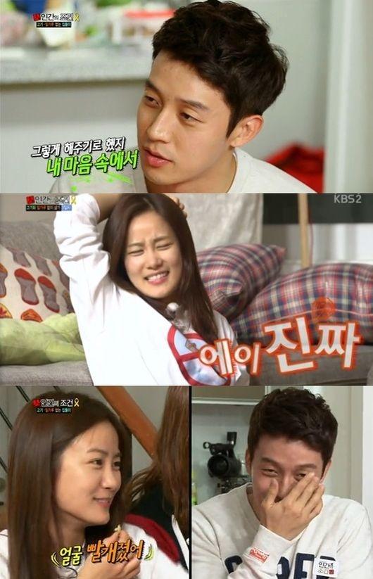 ▲허경환 김지민. (출처: KBS2 인간의 조건 방송화면 캡처)