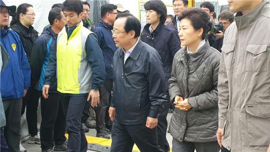 4일 세월호 침몰사고 현장을 방문한 박근혜 대통령