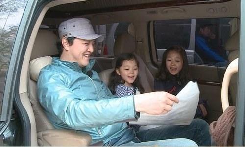 ▲아빠 어디가2 정웅인 정세윤 부녀. (출처: MBC 아빠 어디가 방송화면 캡처)