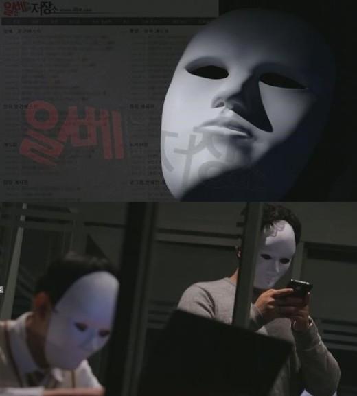 ▲일간베스트. (출처: SBS 그것이 알고 싶다 방송화면 캡처)