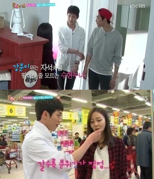 ▲'룸메이트' 서강준과 홍수현. (사진: SBS '일요일이 좋다-룸메이트' 방송 캡처)