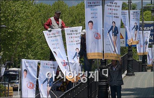 ▲지방선거 당선자 중 3명 공직선거법 위반혐의로 기소